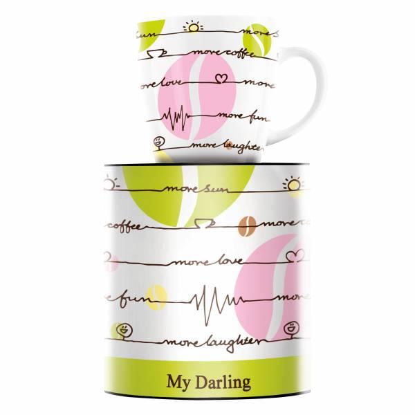My Darling Kaffeebecher von Kurz Kurz Design